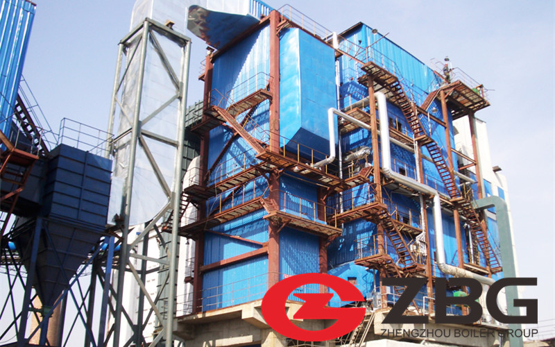 Coconut Shell Fired Boiler in Malaysia image